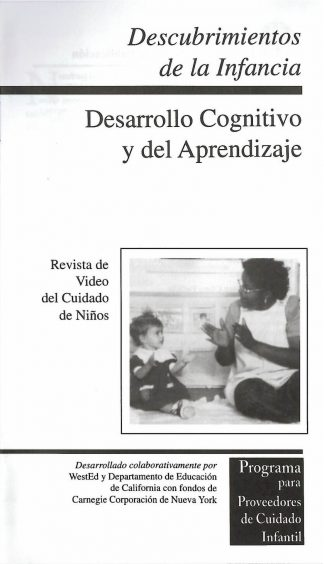 Cover for Descubrimientos de la infancia: Desarrollo cognitivo y del aprendizaje (Paquete de 50 folletos de video)