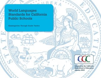 Cover for World Language Content Standards